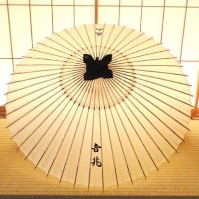 吉兆のお迎え番傘 手書きで名前入れ 和傘 Japanese umbrella