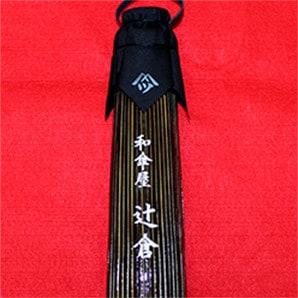 和傘に名前を入れる 名入れ