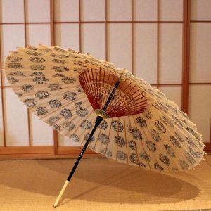 白地青の花てまり模様 蛇の目傘 もよう和傘