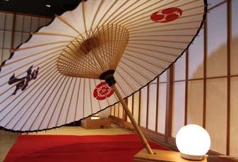 祇園祭長刀鉾 番傘 しるし入れ