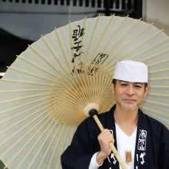 番傘 ぱん士郎 しるし入れ