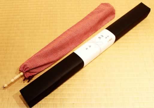 辻倉 ギフト包装と傘袋
