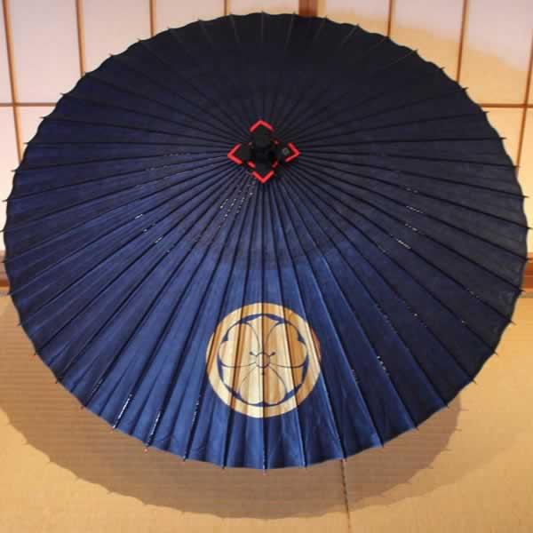 家紋 和傘 藍色の蛇の目傘