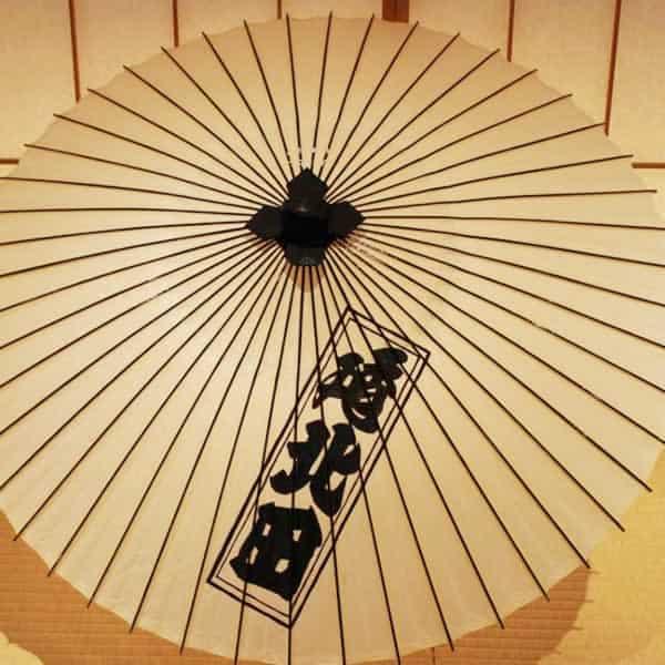 白 和傘 千社札 Japanese unbrella 手描き