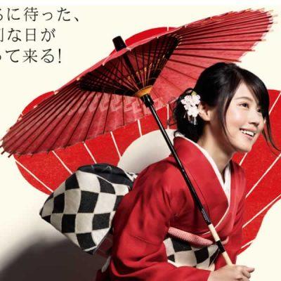 有村架純さんと特選和日傘
