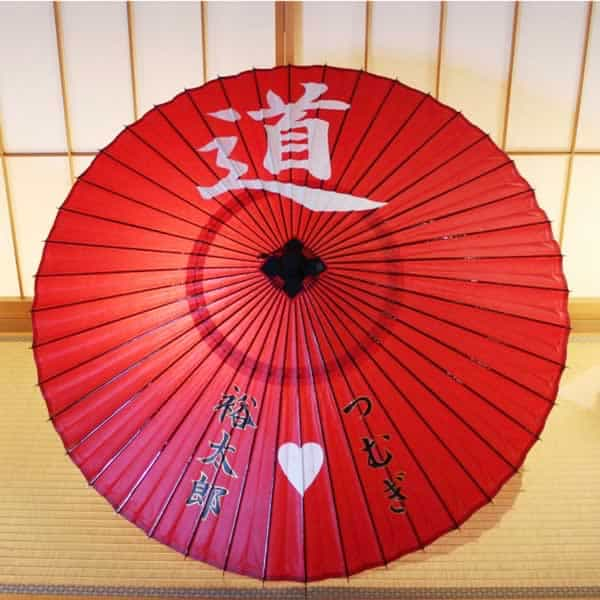 A Wedding Welcome Board And Reception Accessory Kyoto Tsujikura
