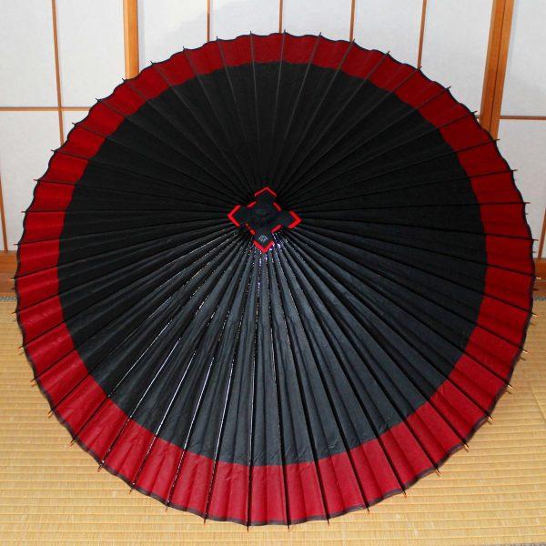 蛇の目傘 軒色変わり 黒地に赤 Japanese umbrella Black Red