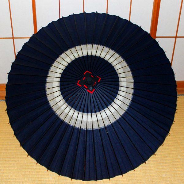 蛇の目傘 藍色 中置 Japanese umbrella