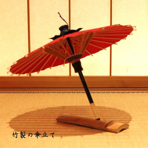 姫和傘 ミニチュア番傘