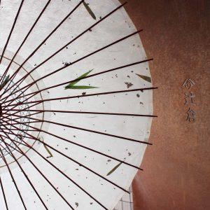 黒竹和日傘葉入り笹 和紙を漉く過程で手摘みの笹の葉を挟み込みました。日を通して笹の葉が舞い散るようです。