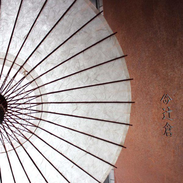 真っ白な雲竜紙の和日傘-自然素材を主な原材料とした自然にも優しい和日傘です。