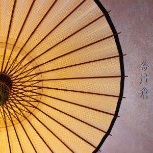 和日傘 友禅鮫小紋黄色い和傘の内側です。