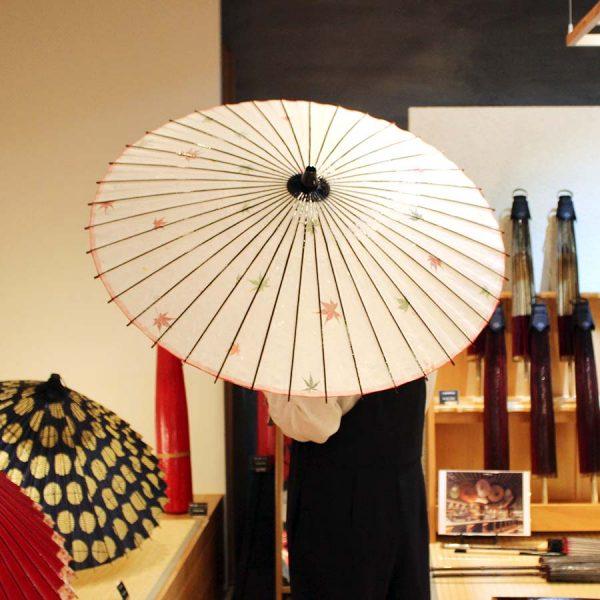 和日傘/黒竹/紅葉