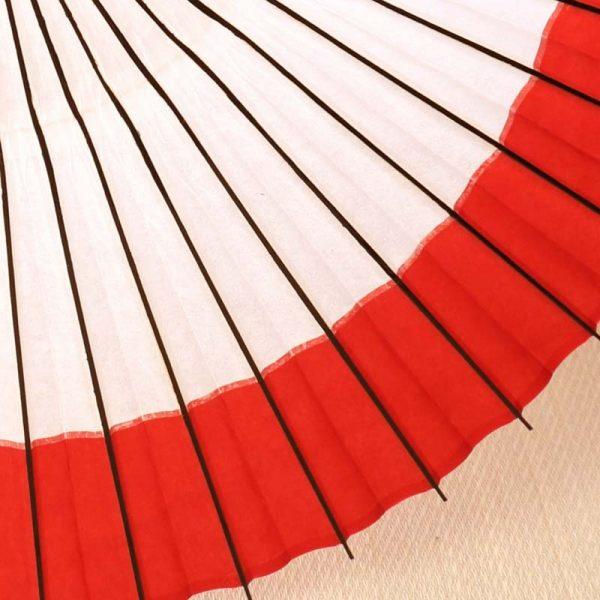 白赤の番傘